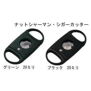 ナットシャーマン・シガーカッター 【喫煙具・シガー用品】 lapierre