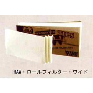 RAW ロールフィルター・ワイド 【喫煙具・手巻きたばこ用品】|lapierre