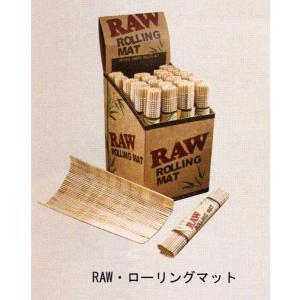 RAW ローリング マット 【喫煙具・手巻きたばこ用品】|lapierre