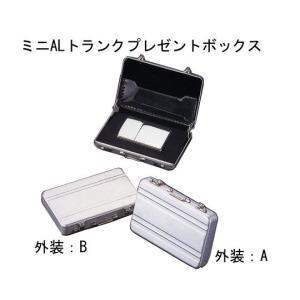 ミニトランクプレゼントボックス 【ギフトボックス】|lapierre