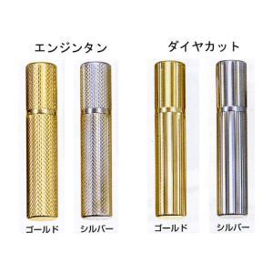 パンチカッター メタル 【喫煙具・シガー用品】 lapierre