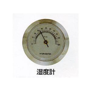 湿度計 【喫煙具・シガー用品】|lapierre