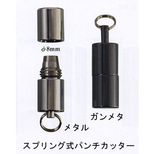 マストロ デ パヤ スプリング式パンチカッター 【喫煙具・シガー用品】 lapierre