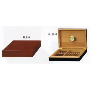 オリジナル シガーボックス HL110 【喫煙具・シガー用品】|lapierre