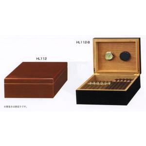 オリジナル シガーボックス HL112 【喫煙具・シガー用品】|lapierre
