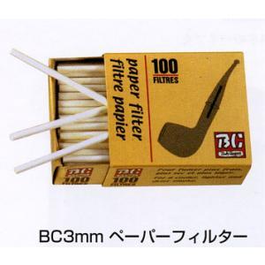 BC 3mmペーパーフィルター 【喫煙具・パイプ用品】|lapierre