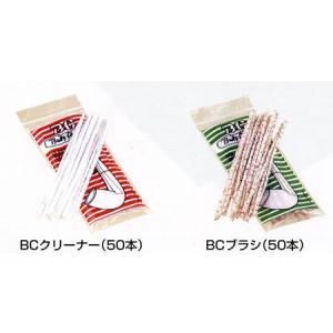 モール BC 【喫煙具・パイプ用品】|lapierre