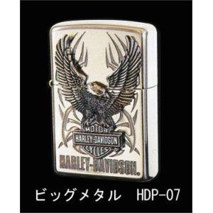 Zippo ハーレーダビッドソン ビッグメタル HDP-07 【喫煙具・オイルライター】|lapierre