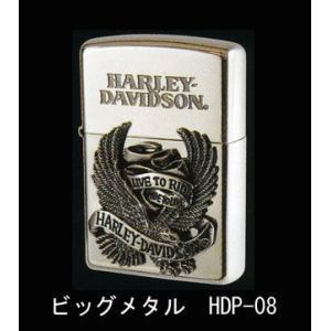 Zippo ハーレーダビッドソン ビッグメタル HDP-08 【喫煙具・オイルライター】|lapierre