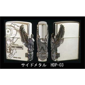 Zippo ハーレーダビッドソン サイドメタル HDP-03 【喫煙具・オイルライター】|lapierre
