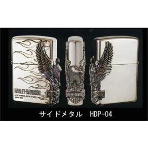 Zippo ハーレーダビッドソン サイドメタル HDP-04 【喫煙具・オイルライター】|lapierre