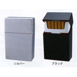 シガレット(たばこ)ケース・喫煙具 ハードケース|lapierre