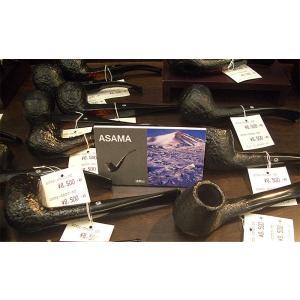 パイプ・喫煙具 ローランド 浅間 ROLAND ASAMA|lapierre