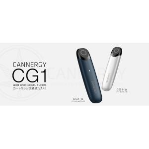 CANNERGY CG1 CBDリキッドスチーマー 本体(リキッドPod別売) lapierre