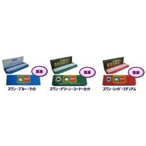 SWAN ペーパー 【喫煙具・手巻きたばこ用品】|lapierre