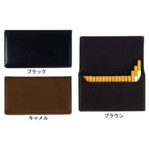 ウサス シガレット&シガリロケース 20本 【喫煙具・シガー用品】|lapierre