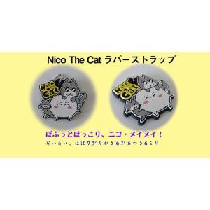 Nico The Cat ラバーストラップ|lapin-create