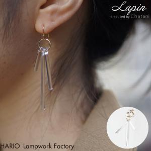 【HARIO Lampwork Factory】ピアス/イヤリング カナデ [HAA-K-002/HAA-K-003E] ガラス アクセサリー