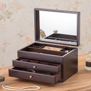 木製ジュエルケース 2ツ引 ジュエリーボックス 大容量 木製 ジュエルケース 日本製|lapin-happy-jewelry