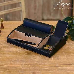 レザートレイ オーバーナイター 小物入れ おしゃれ 革 レザー 小物収納 卓上トレイ 卓上 レザートレー レザーケース 父の日|lapin-happy-jewelry