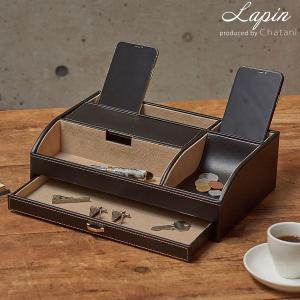 オーバーナイター Stackable レザートレイ 小物入れ おしゃれ 革 レザー 小物収納 卓上トレイ 卓上 レザートレー レザーケース 父の日|lapin-happy-jewelry