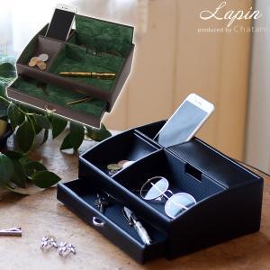 レザートレイ 【Studiolo限定】オーバーナイター 革 小物入れ 父の日 ダークグリーン ネイビー|lapin-happy-jewelry
