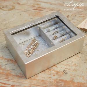 【Jewel Case Collection】ジュエルケース ラインストーン付き シルバー ジュエリーケース アクセサリーケース 小物入れ 宝石箱|lapin-happy-jewelry