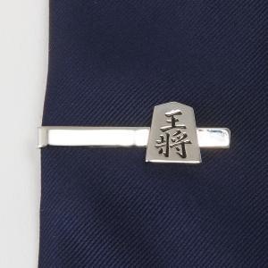ネクタイピン 王将 将棋 おしゃれ ユニーク プレゼント 父の日|lapin-happy-jewelry