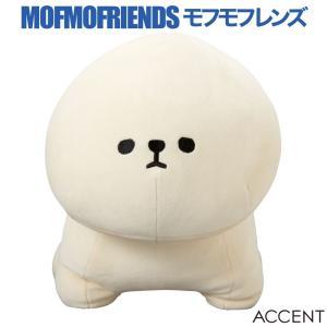 [商品説明] ・丸くてフワフワなお顔と大きなシッポがチャームポイント、ピジョンフリーゼの抱き枕です。...