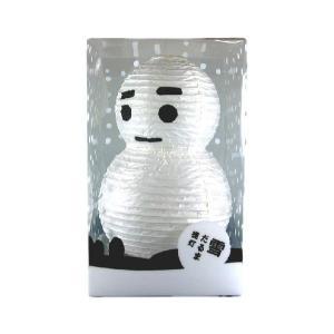 雪だるま LED提灯 ギフトにも インテリア lapis1021