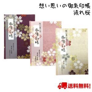 サイズ:たて165mm×よこ115mm ページ数:22ページ カラー:白・紫・ピンク じゃばら折り ...