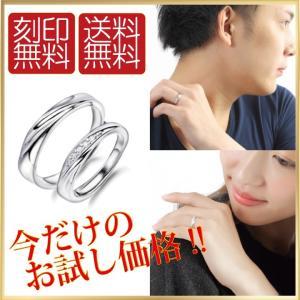【 刻印 無料 】スワロフスキー ペアリング 2個セット 結婚指輪 婚約指輪 フリーサイズ   誕生...