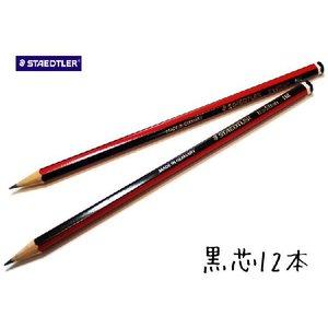 鉛筆 名入れ トラディション高級鉛筆 ステッドラー(STAEDTLER) ドイツ|lapiz