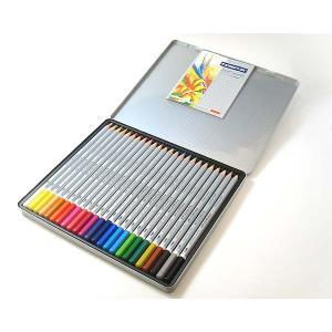 【ステッドラー(STAEDTLER):ドイツ】カラト アクェレル水彩色鉛筆 24色セット lapiz