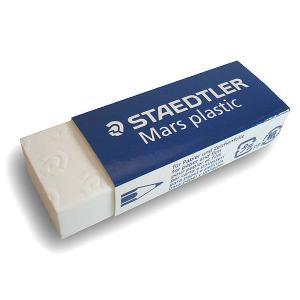 【ステッドラー(STAEDTLER):ドイツ】消しゴム マルスプラスチック|lapiz