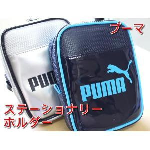PUMA(プーマ) ステーショナリーホルダー|lapiz