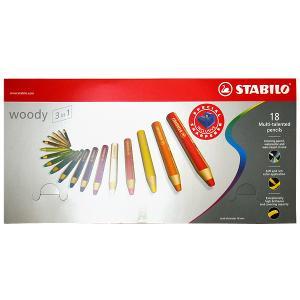 【スタビロSTABILO:ドイツ】ウッディーwoody色鉛筆18色セット|lapiz