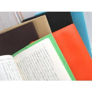 カラフル本革 ブックカバー 文庫サイズ lapiz