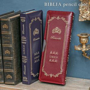 LIRICO リリコ 筆箱 ロマンティック ビブリア ペンケース 筆入れ ワイン (レッド) パープル|lapiz
