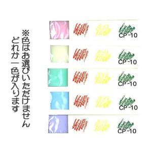 SEED(シード) 消しゴム 色鉛筆・軟らかい鉛筆用|lapiz