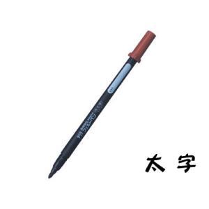 【サクラクレパス】 硬筆書写用 かきかたフェルトペン 太字|lapiz