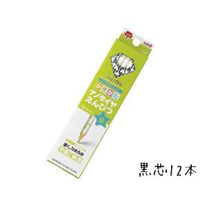 鉛筆 名入れ ナノダイヤ かきかた鉛筆2B B 緑 三菱|lapiz