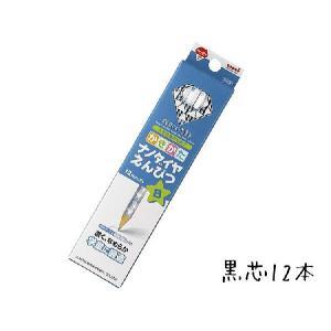 鉛筆 名入れ ナノダイヤ かきかた鉛筆2B B 青 三菱|lapiz