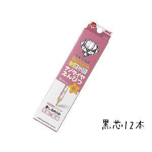 名入れ対象商品 ナノダイヤ かきかた鉛筆2B B ピンク 三菱