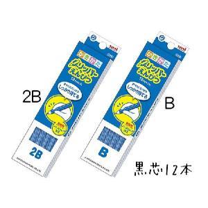 名入れ対象商品 グリッパー かきかた鉛筆2B B 青 三菱