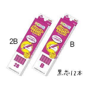 鉛筆 名入れ グリッパー かきかた鉛筆2B B ピンク 三菱|lapiz