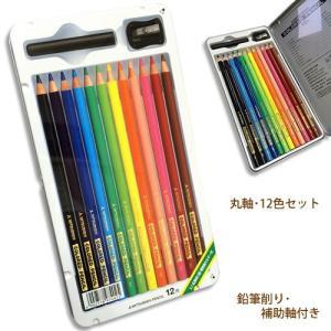 【名入れ対象商品】色鉛筆 スタンダード 890級 12色【三菱鉛筆】 K89012CSH|lapiz