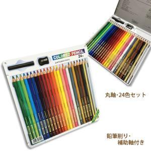 三菱鉛筆 色鉛筆スタンダード 890級24色 K89024CSH|lapiz