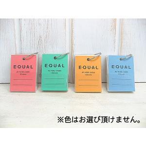 【LIFE:ライフ】 EQUAL(イコール) 単語帳 A8サイズ lapiz