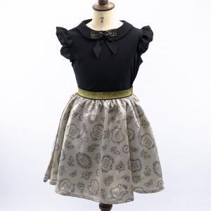 キッズウエア リボン付き フリルノースリーブ&スカート(バックボタン) アイボリー 120・130 フォーマル デイリー LIRICO リリコ 子供服 子供 服 lapiz